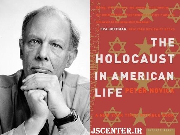 پیتر نویک و کتاب هولوکاست در زندگی آمریکاییها