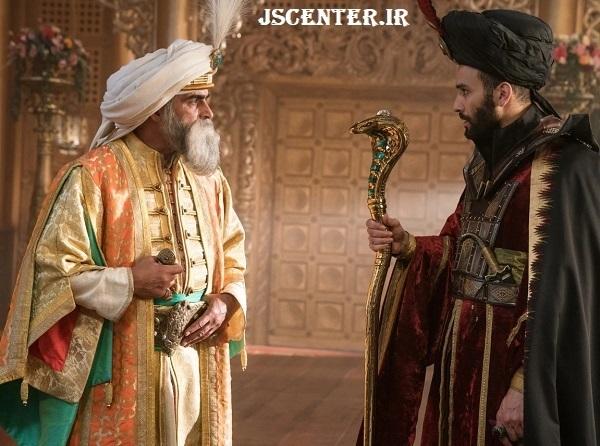 تخریب اسلام در فیلم سینمایی علاءالدین