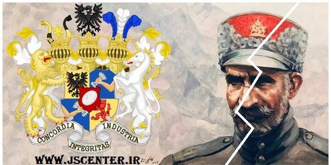 روچیلدها و سلطنت پهلوی