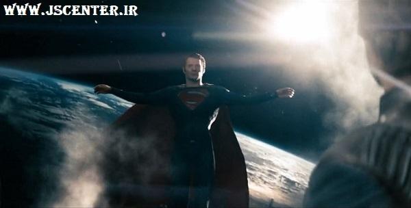 سوپرمن به شکل صلیب