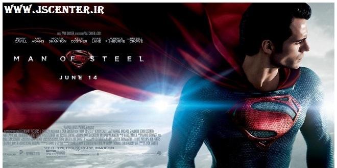 سوپرمن در قامت مسیح