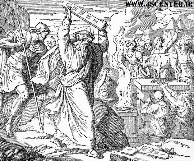 عصبانیت موسی از گوساله پرستی
