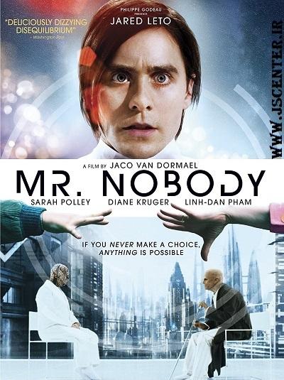 جهان موازی در فیلم آقای هیچکس