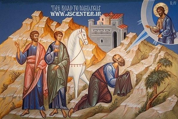 دیدار پولس با نور عیسی