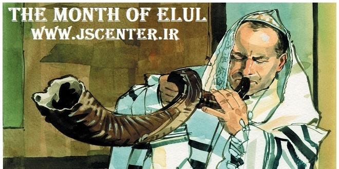 ماه الول در تقویم عبری