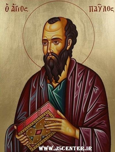 نقاشی پولس یهودی