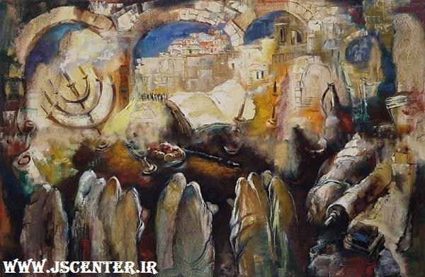 روز کیپور Yom Kippur