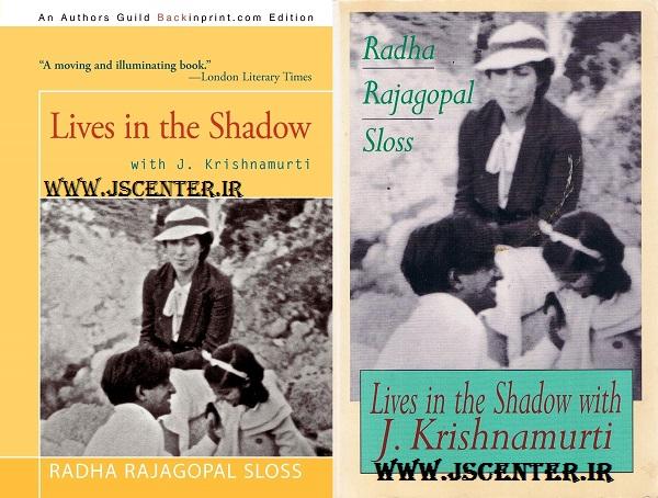 زندگی در سایه با جی کریشنامورتی
