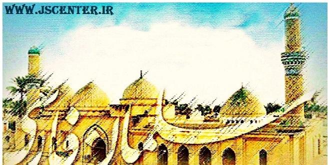 سلمان فارسی از بردگی یهود تا سلمان محمدی