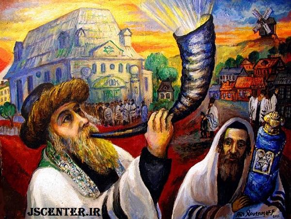 شوفار یا کرنا در جشن یهودیان