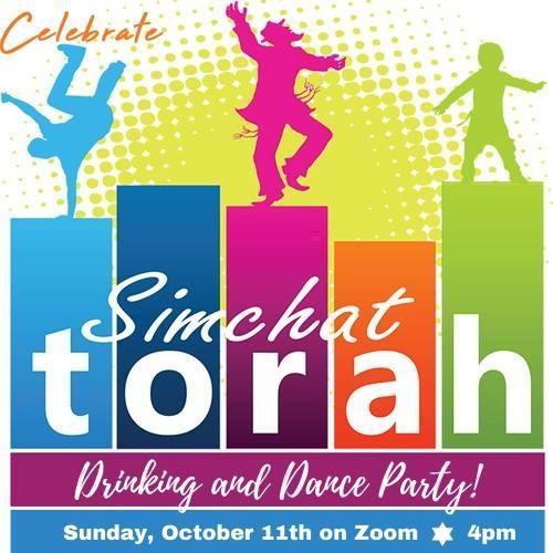 آگهی شرکت در تورات پارتی بههمراه شرابخواری و رقص