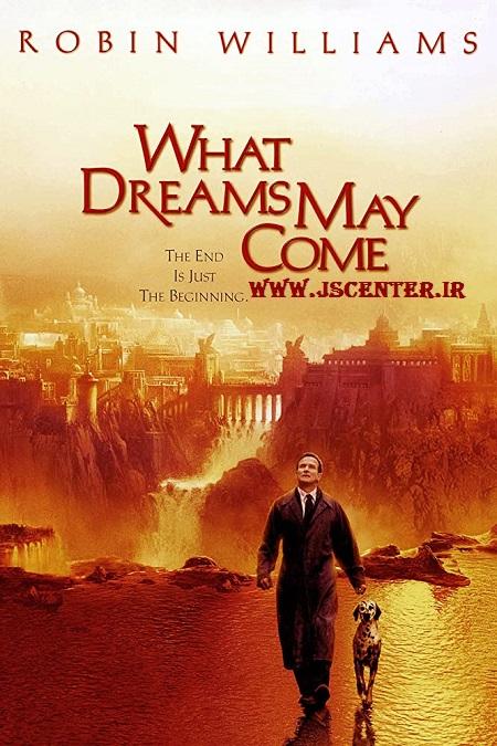 فیلم سینمایی چه رویاهایی که میآیند