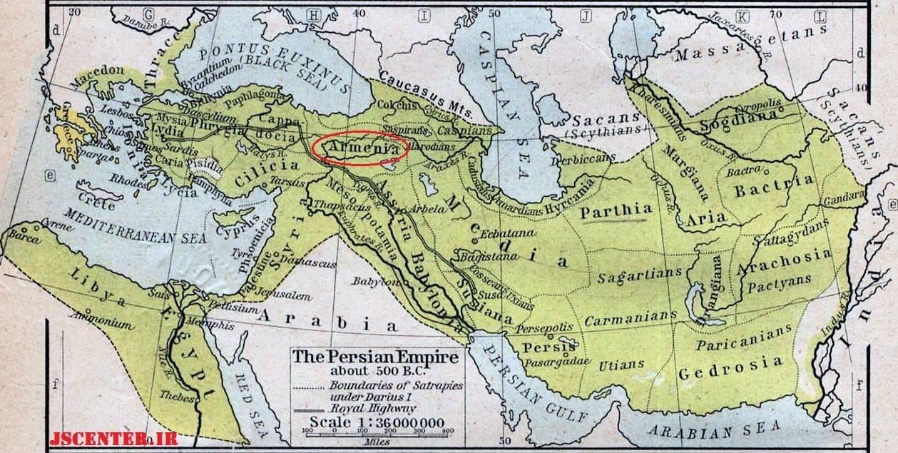 قلمرو هخامنشیان و موقعیت ارمنستان
