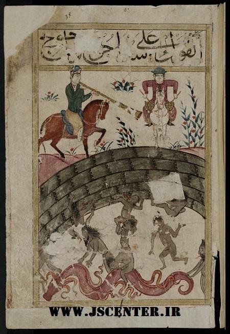 نقاشی سد ذوالقرنین و یأجوج و مأجوج