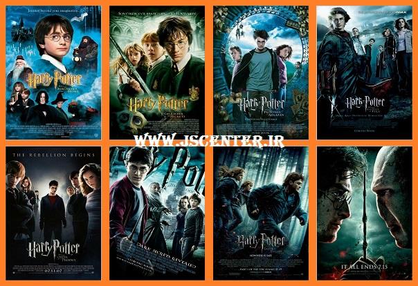 پوستر فیلمهای هری پاتر