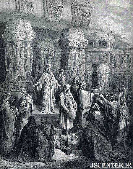 کوروش کبیر و یهودیان