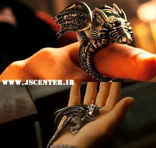 انگشتر اژدها و برگزیدگی