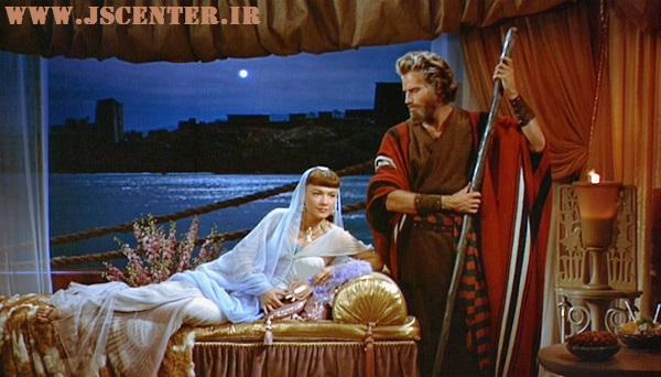 تحریف موسی در فیلم ده فرمان