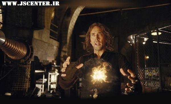 جادوگری در فیلم شاگرد جادوگر