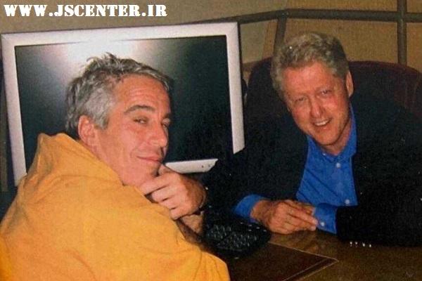 جفری اپستین و بیل کلینتون