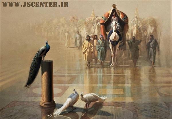 سلیمان و بلقیس ملکه سبا
