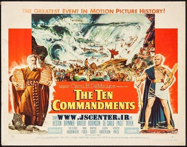 پوستر فیلم ده فرمان