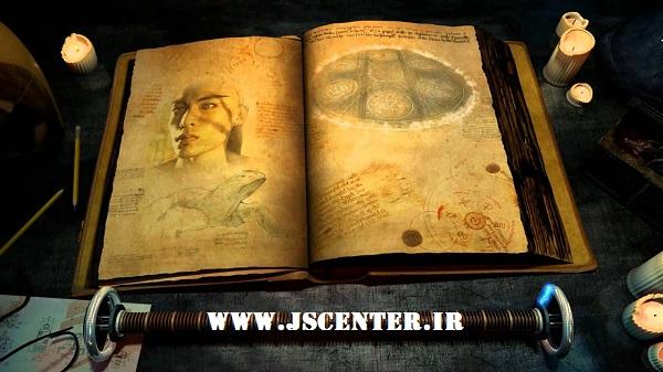 کتاب جادو و جادوگری در فیلم شاگرد جادوگر