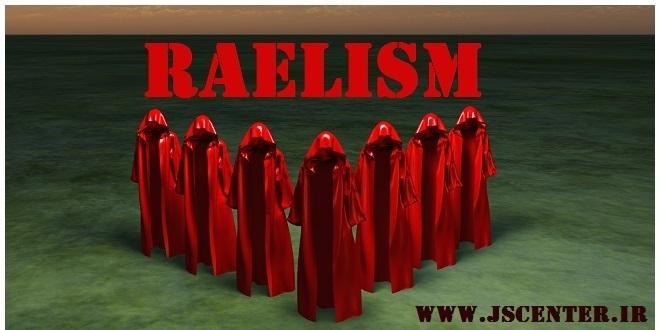 تبلیغ جنبش رائلیان در فیلم پرومتئوس