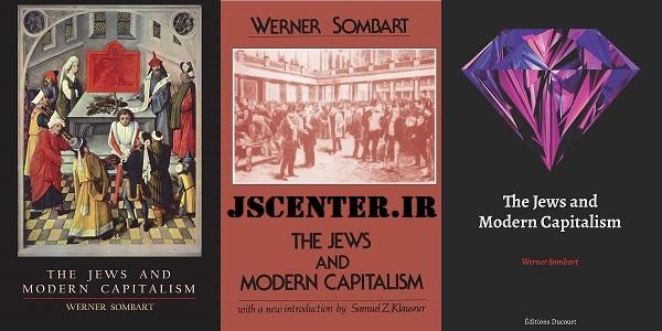 جلد کتاب یهودیان و حیات اقتصادی مدرن