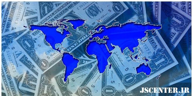 ساعتی که حاکمیت دلار آغاز شد