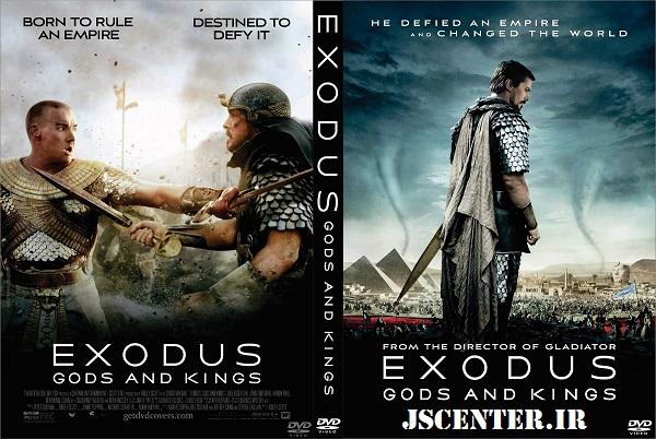 فیلم خروج خدایان و پادشاهان اثر ریدلی اسکات