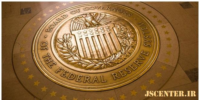 نقش بانک مرکزی آمریکا در جنگ جهانی دوم