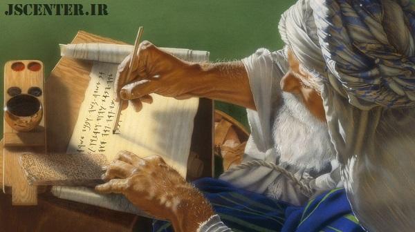 نویسنده تورات و عهد قدیم