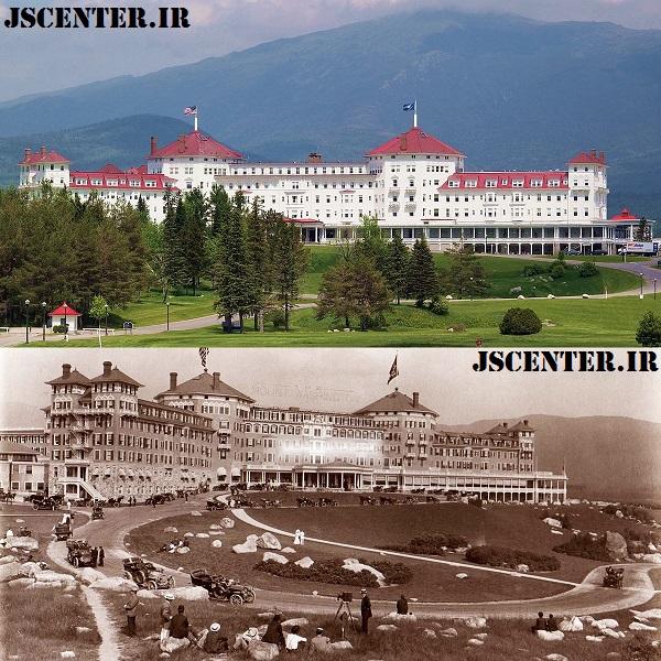 هتل مونت واشینگتن برتون وودز
