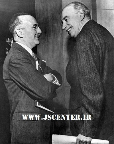 هری دکستر وایت و جان مینارد کینز