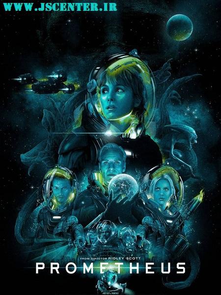 پوستر فیلم پرومتئوس