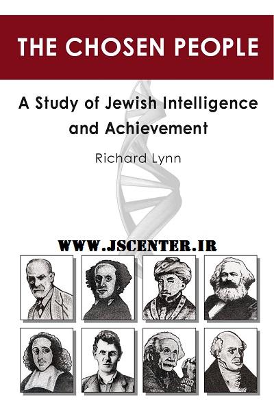 کتاب قوم برگزیده بررسی هوش و موفقیت یهود