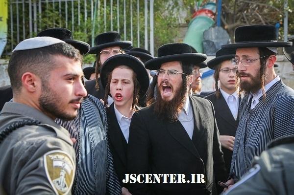یهودیت آزمایشگاهی برای رواندرمانان