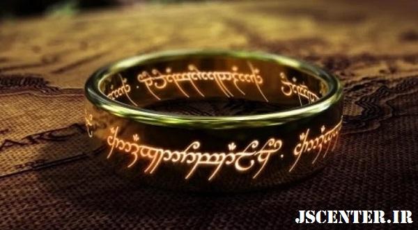 انگشتر سلیمان در ارباب حلقهها