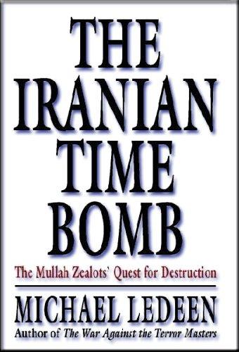 بمب ساعتی ایران تلاش آخوندهای متعصب برای ویرانی