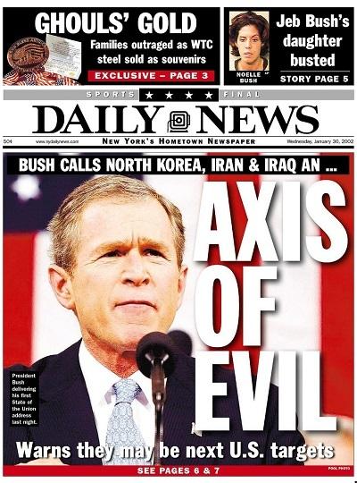 جورج بوش و محور شرارت