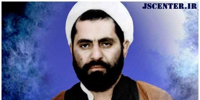 حجةالاسلام شیخ احمد کافی منبری ضد یهود و صهیونیسم