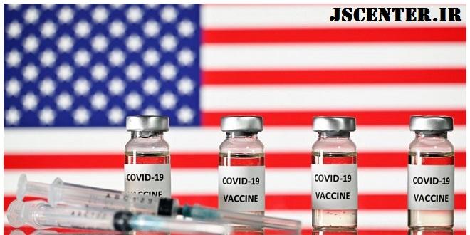 ریشههای یهودی واکسن آمریکایی کرونا