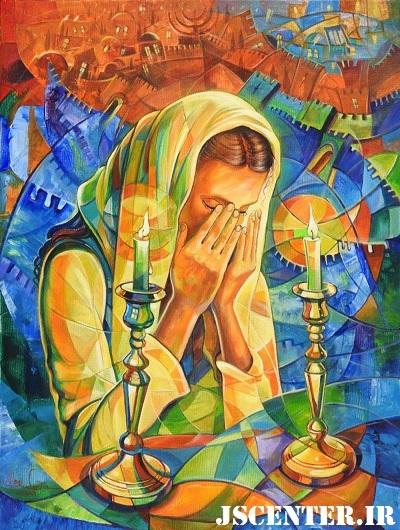 زن یهودی و شمع شبات