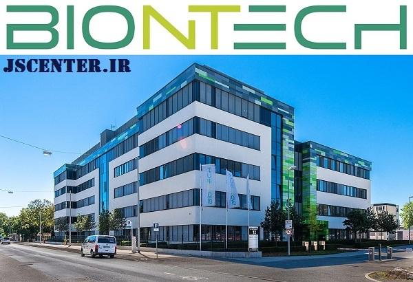 شرکت بیونتک