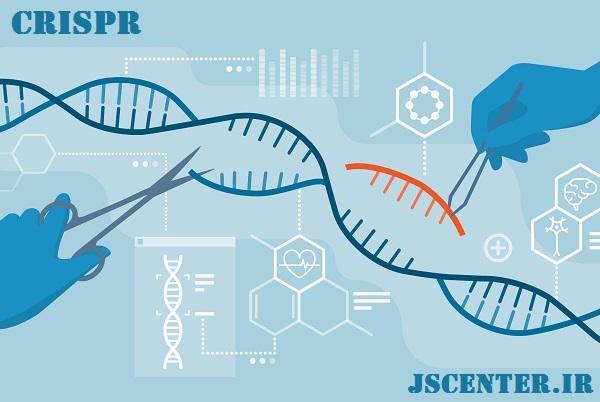 فناوری مهندسی ژنوم جدید کریسپر