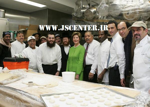 لورا بوش و حاخامها در آشپزخانه کاخ سفید