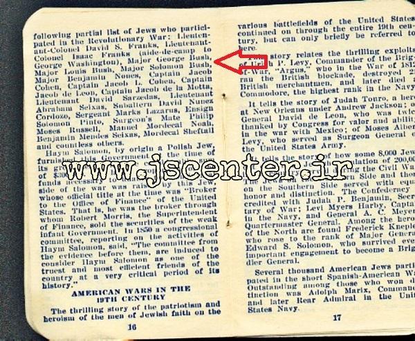 نام سرگرد جورج بوش ، سرگرد لویی بوش و سرگرد سالومون بوش در صفحه 16 تقویم یهودی برای سربازان و ملوانان