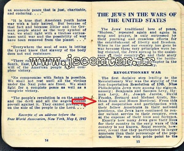 نام ماتیاس بوش در صفحه 15 تقویم یهودی برای سربازان و ملوانان