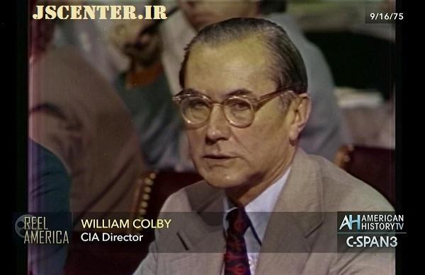 ویلیام کولبی رئیس سازمان سیا